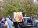 Встреча иконы «Святой Троицы», прибывшей из Иерусалима и иконы «Сладкое лобзание»
